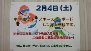 DSC_2240.jpg